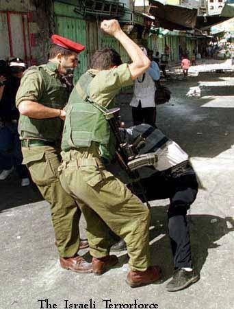 israeli terrorism