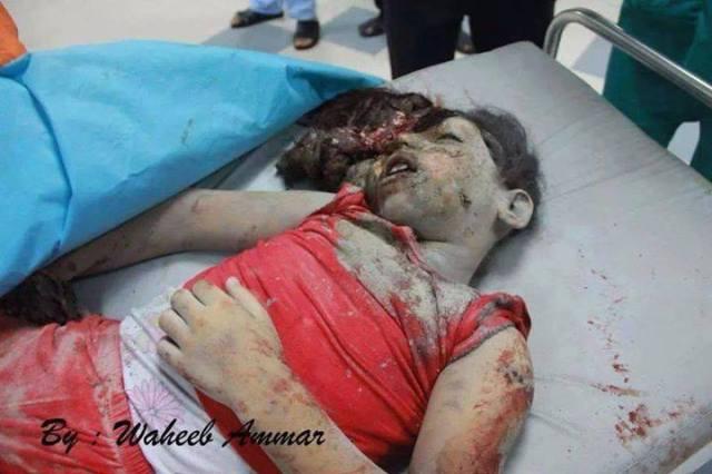 israeli terrorism1