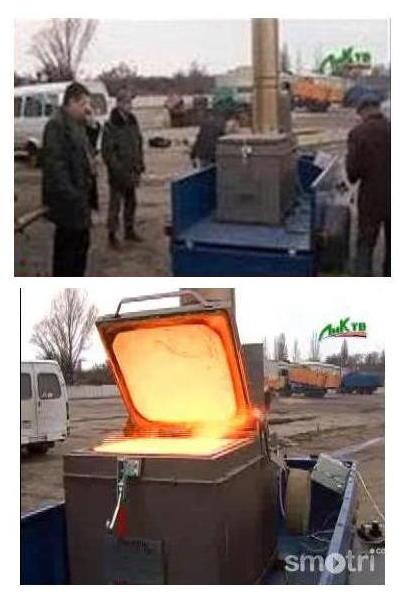 Przenośne krematoria