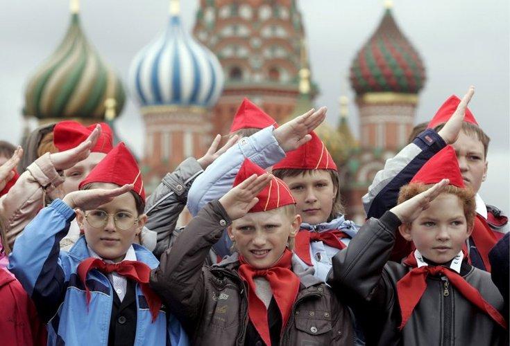 Organizacja Pionierska imienia W.I. Lenina