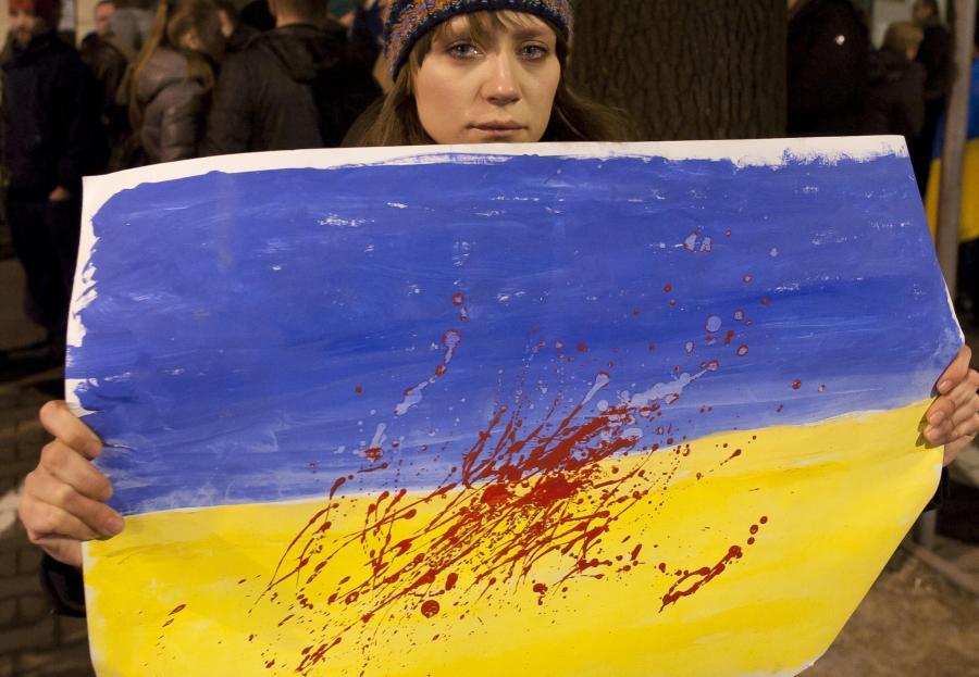 ukr flag