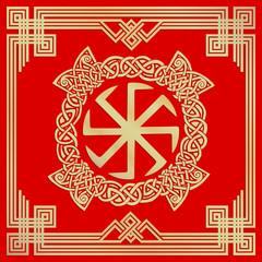 Tajne Archiwum Watykańskie, czyli Wielka Pobudka Słowian